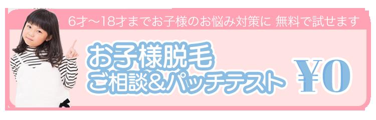 お顔脱毛×プラズマフェイシャル¥2,800
